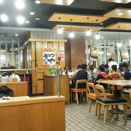 Katsuya Siam Square One