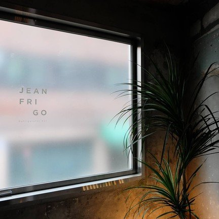 Jeanfrigo (장프리고)