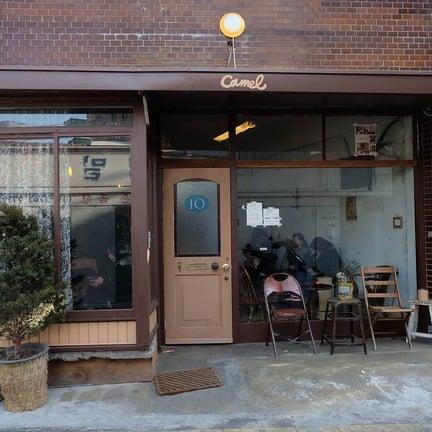 Camel Coffee (카멜카페)