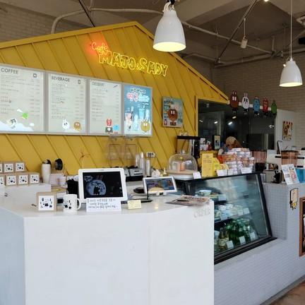 Cafe Majo&Sady (카페 마조앤새디 동대문)