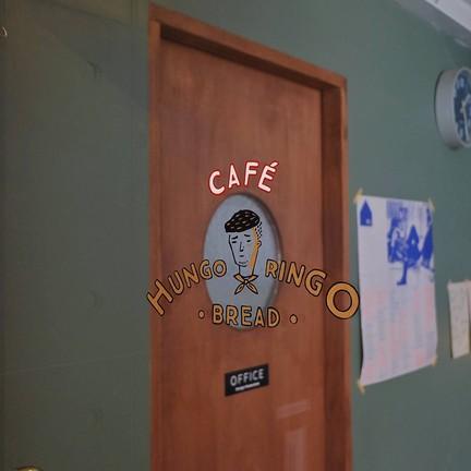 Hungo Ringo Bread (훈고링고브레드)