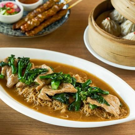 Chuan Kitchen