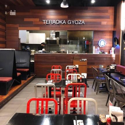 Teraoka Gyoza สยามสแควร์ วัน