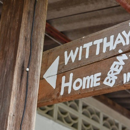 Witthaya Home Brewing