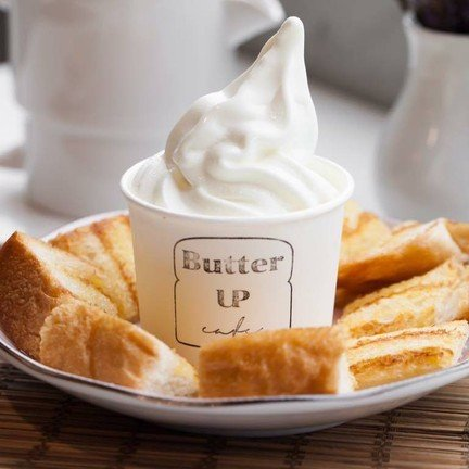 Butter UP cafe