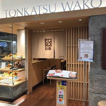 Tonkatsu Wako เซ็นทรัลเวิลด์