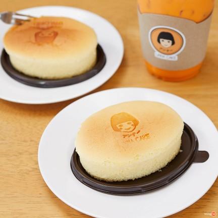 Unna Cake I'm Park Chula