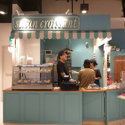 Susan croissant จี ทาวเวอร์ แกรนด์ พระราม9