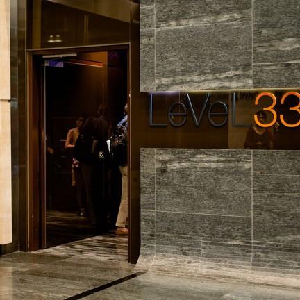 ทางขึ้นไป LeVeL33