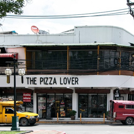 The Pizza Lover