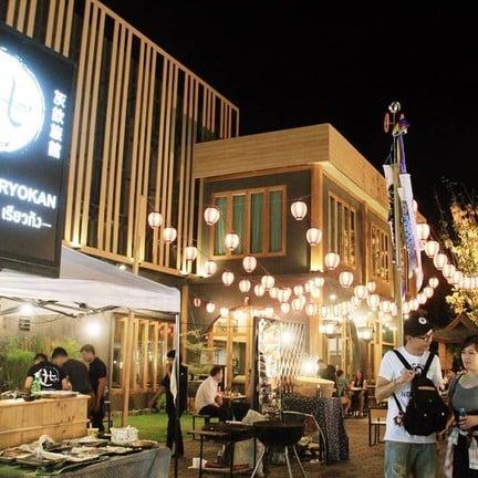 Haikin Ryokan Japanese Restaurant