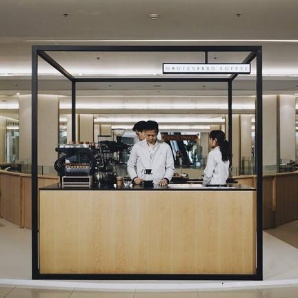 Omotesando Koffee Siam Paragon