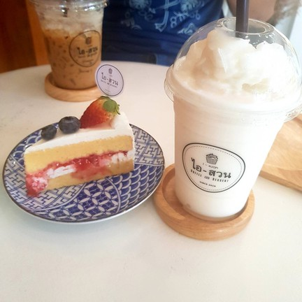 I-Suan Coffee & Dessert