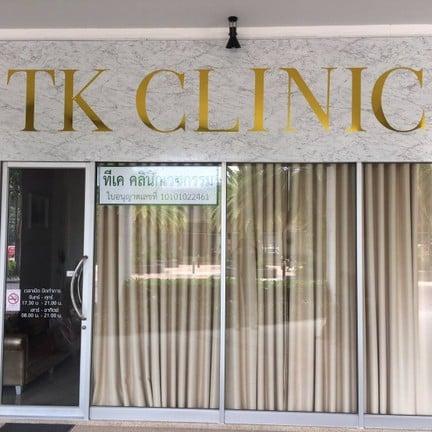 TK Clinic