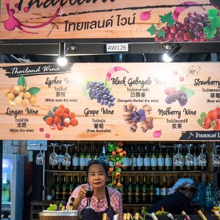 Thailand Wine