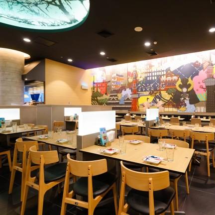 Oishi Eaterium เซ็นทรัล ภูเก็ต ฟลอเรสต้า