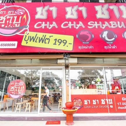 Cha Cha Shabu