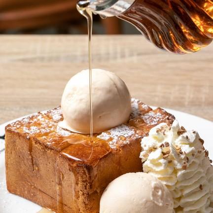 After You Dessert Cafe สยามสแควร์ วัน