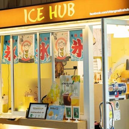 Ice Hub จริงใจ มาร์เก็ต เชียงใหม่