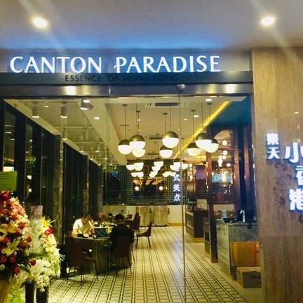 Canton Paradise Myanmar