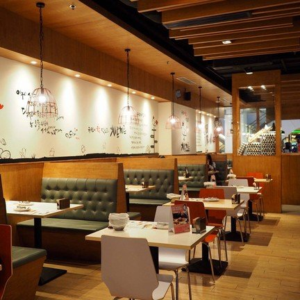 Chir Chir Thailand Siam Square One