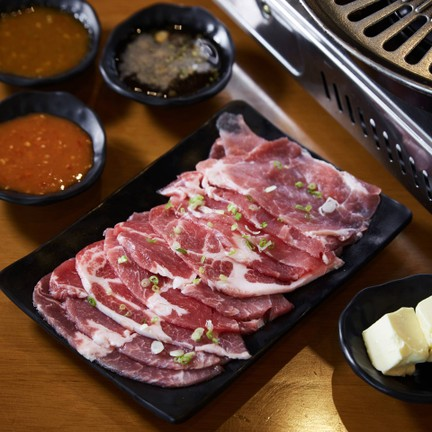 Stone Grill Pork