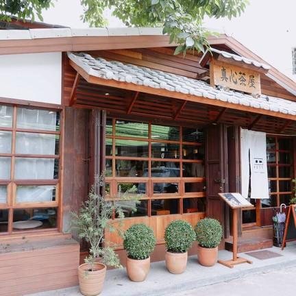หน้าร้าน Magokoro Japanese Teahouse