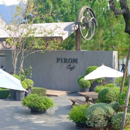 Pirom Cafe