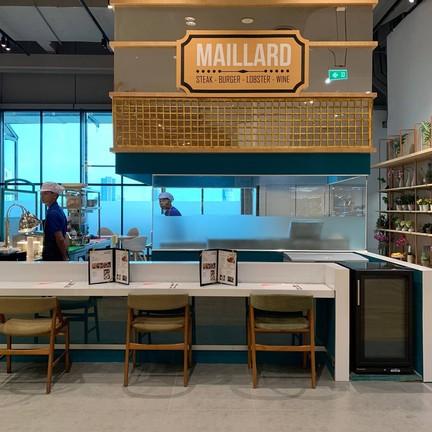 Maillard Butcher & Steak สาทร - นราธิวาส