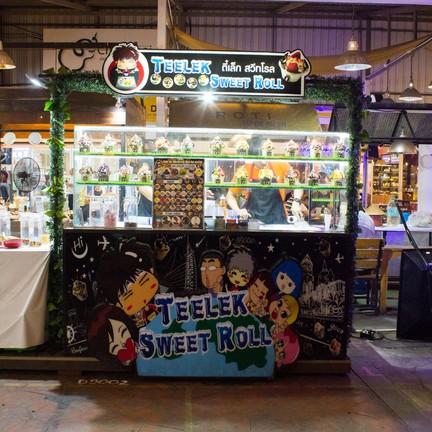 Teelek Sweetroll  ตลาดอนุสาร