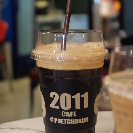 2011 Cafe Coffee Burger Beer Phetchabun