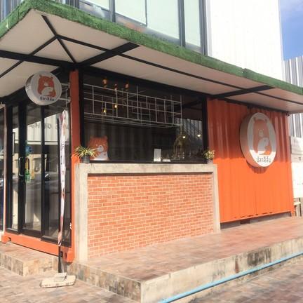 ร้านปลาสีส้ม ถนนจันทน์