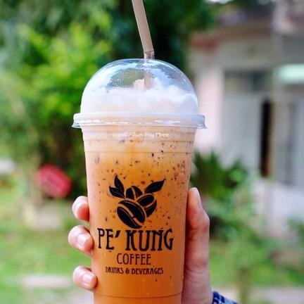 น้ำชาพี่กุ้ง KUNG