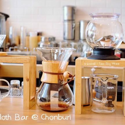 AM : PM Sloth Bar Coffee by Head