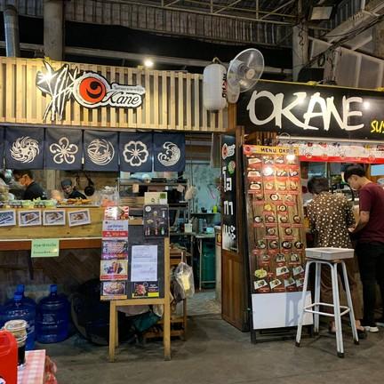 Okane_888(โอกาเนะ_888)อาหารญี่ปุ่น