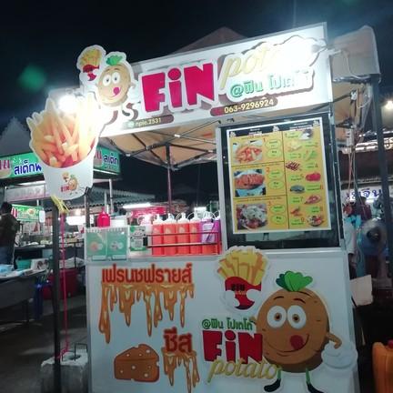 FiN Potato_ฟินโปเตโต้ ตลาดหมอสาโรจน์