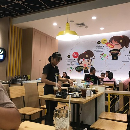Shabu Smile FuturePark Rangsit