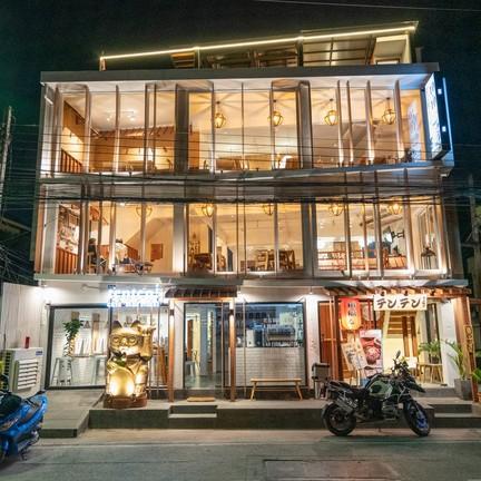 Tenten テンテン - Chiang Mai