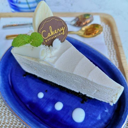 Cakery Patisseries Boutique Cafe