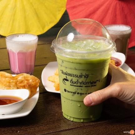 TungNa Coffee ChiangMai ทุ่งนากาแฟ เชียงใหม่