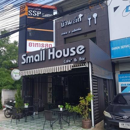 บ้านเล็ก อาหาร & เครื่องดื่ม
