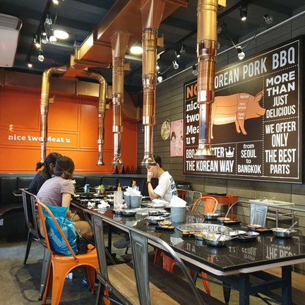 나이스투미츄 nice two Meat u Thailand สยามสแควร์