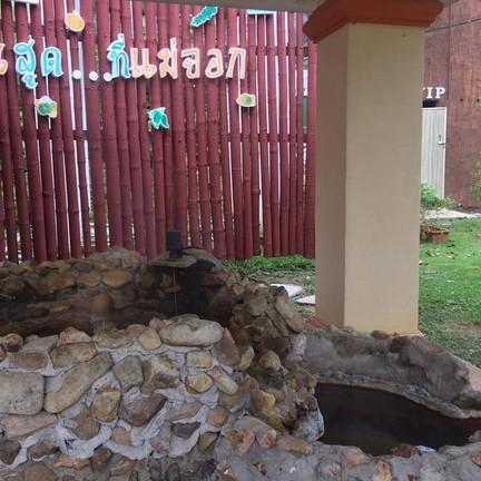 ขอขอบคุณรูปภาพจาก FB บ่อน้ำพุร้อนแม่จอก Meajok Hot Springs