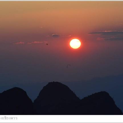 พระอาทิตย์ตก