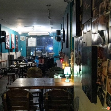 Jazz Happens Bar