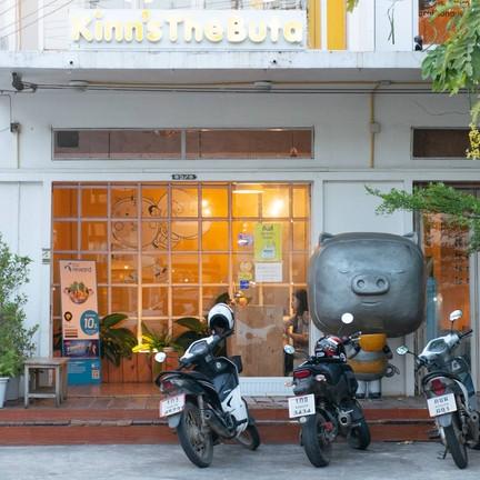 Kinn's The Buta กลางเมือง