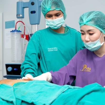 Pinyada Clinic