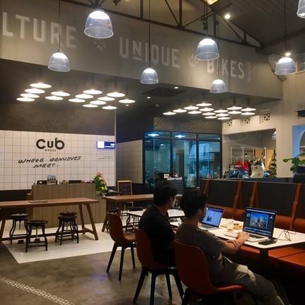 CUB House Phuket