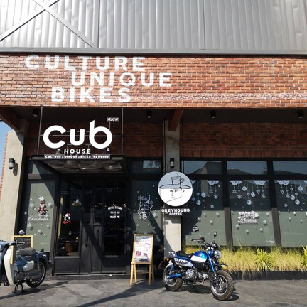 CUB House Khonkaen by Honda