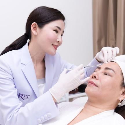 RVT Clinic